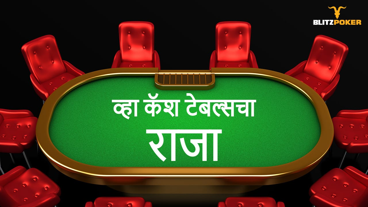 Three Secrets How To use Casino To Create A Successful Enterprise Product